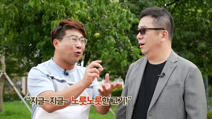 (09/21 방영) 김해 이화명가 ☎055-342-4988