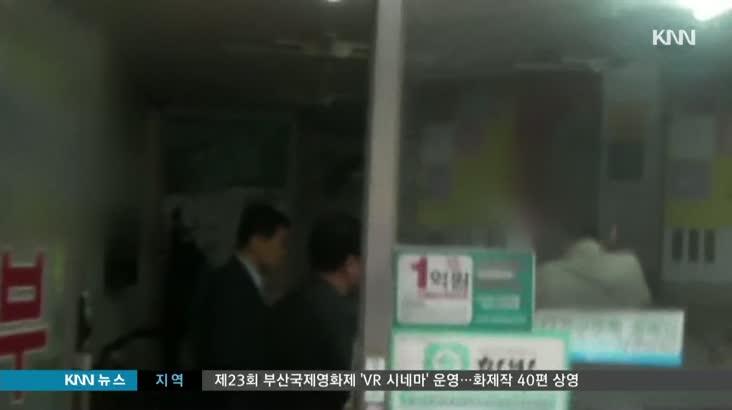 서류 조작으로 불법 아파트 청약당첨 '180채'