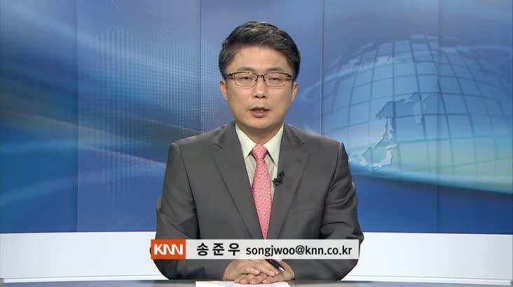 경남도정 -경남도의회, 장거리 해외연수 출발 등