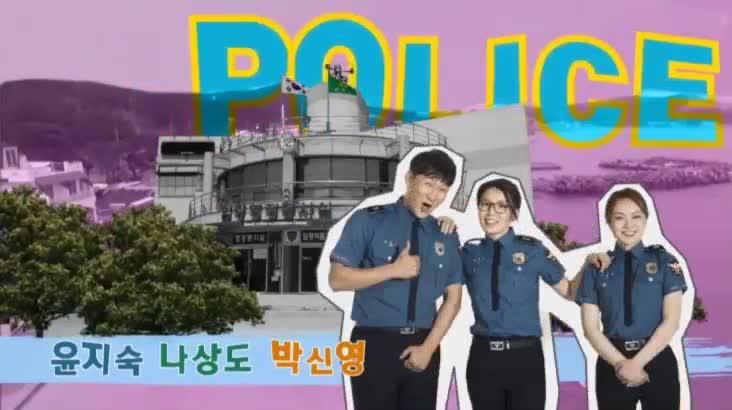 (10/02 방영) 촌티콤 날아라 메뚜기 14화