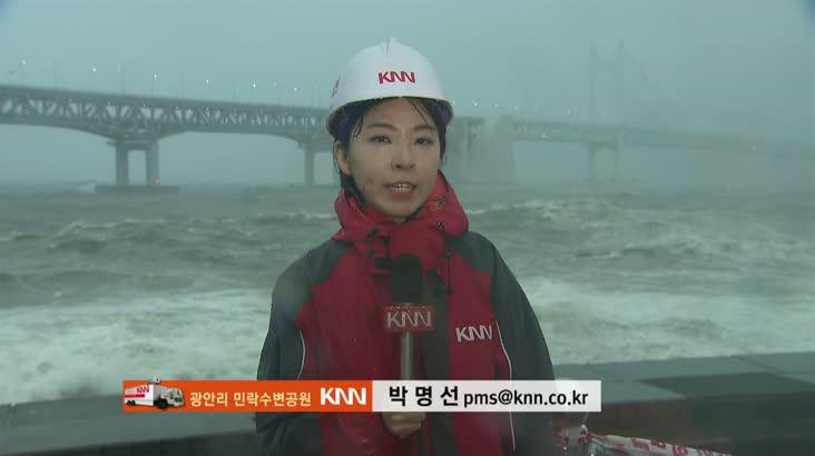 태풍 콩레이 북상 이시각 부산