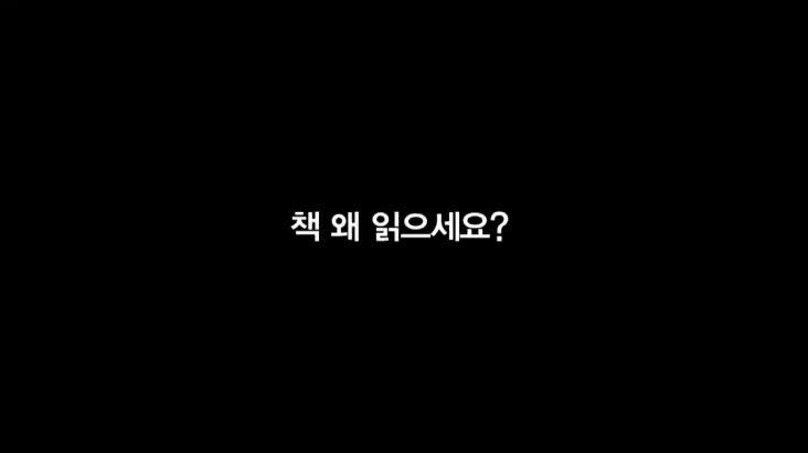(10/05 방영) 테마스페셜