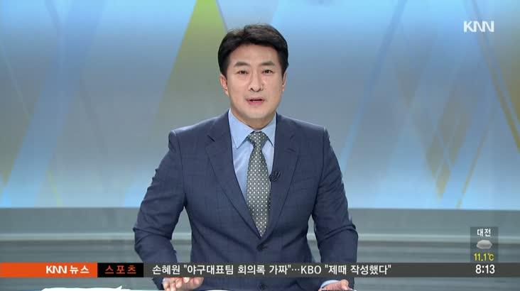 [인물포커스] 황호선 한국해양진흥공사 사장