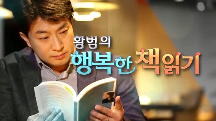 (10/14 방영) 예언자(강은교 / 시인)