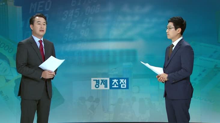 경제초점-공공기관 이전, 한국남부발전이 모범사례