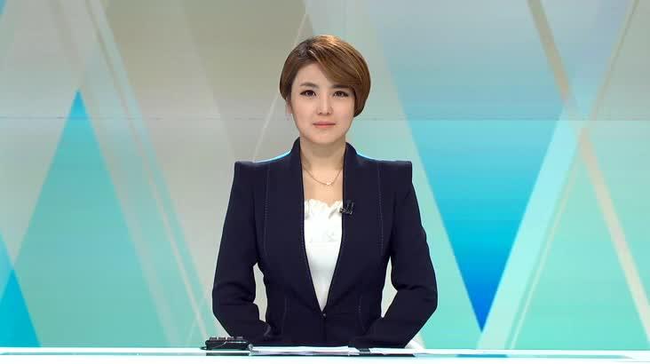 (10/16 방영) 뉴스와 생활경제