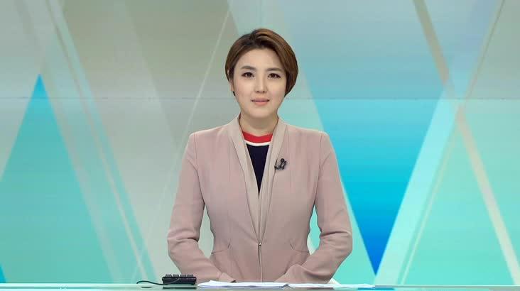 (10/17 방영) 뉴스와 생활경제