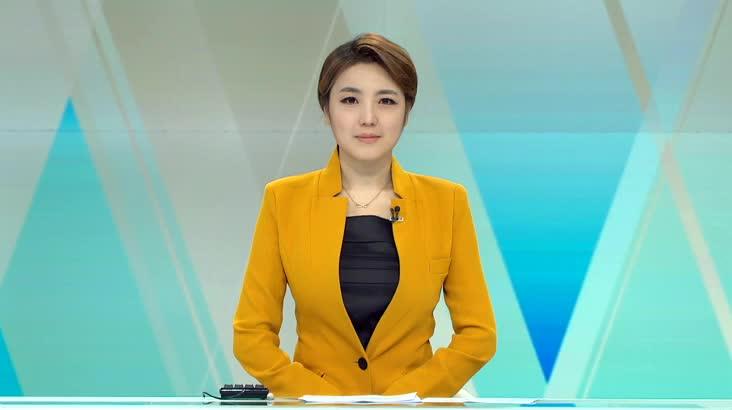 (10/18 방영) 뉴스와 생활경제