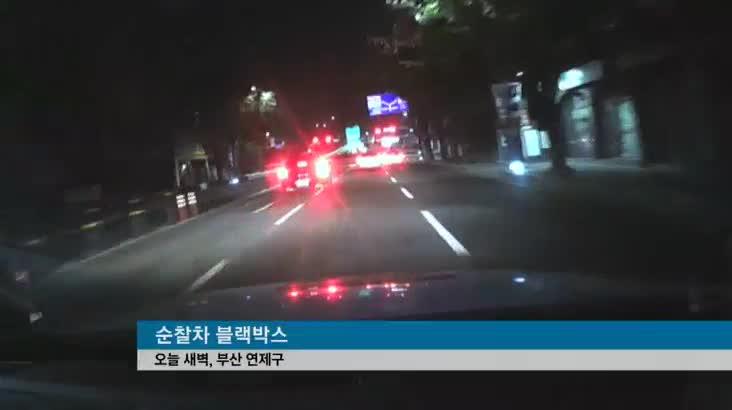 (10/18 방영) 뉴스아이