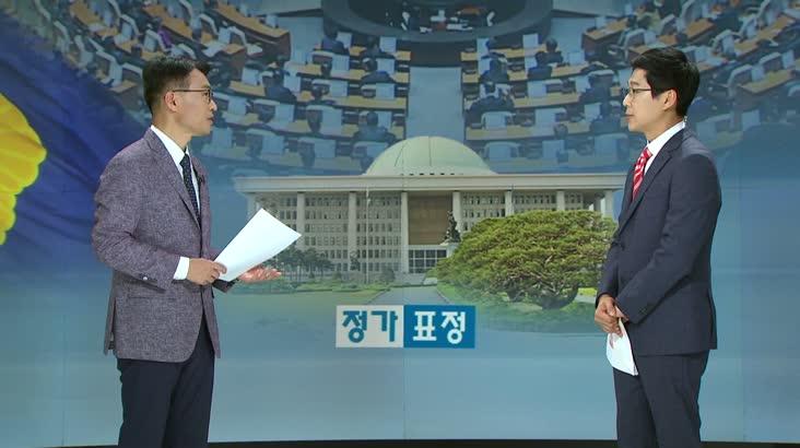 KNN 정가표정(10월 19일용)