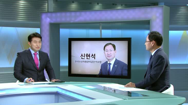 인물포커스- 신현석 한국수산자원관리공단 이사장