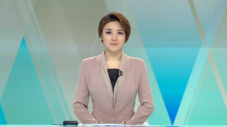 (10/23 방영) 뉴스와 생활경제
