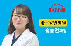 (10/28 방송) 오전 – 흡연에 의한 만성폐쇄성폐질환에 대해(송승언 / 좋은강안병원 호흡기내과 과장)