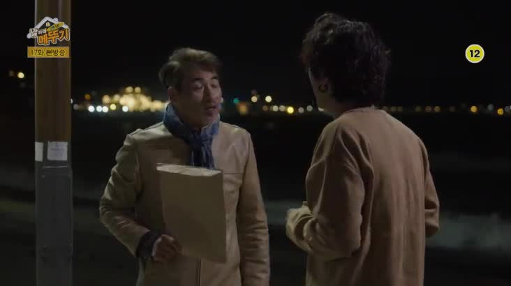(10/23 방영) 촌티콤 날아라 메뚜기 17화
