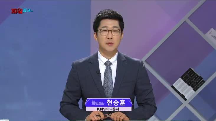 (10/28 방영) 파워토크 – 이재용(갈매기의 꿈 대표), 이흥용(대한민국 제과제빵 명장)