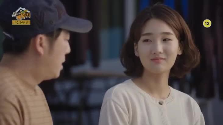 (11/06 방영) 촌티콤 날아라 메뚜기 19화