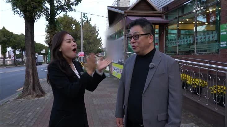 (11/07 방영) 김해 착한셀프식육식당 ☎055-339-1889
