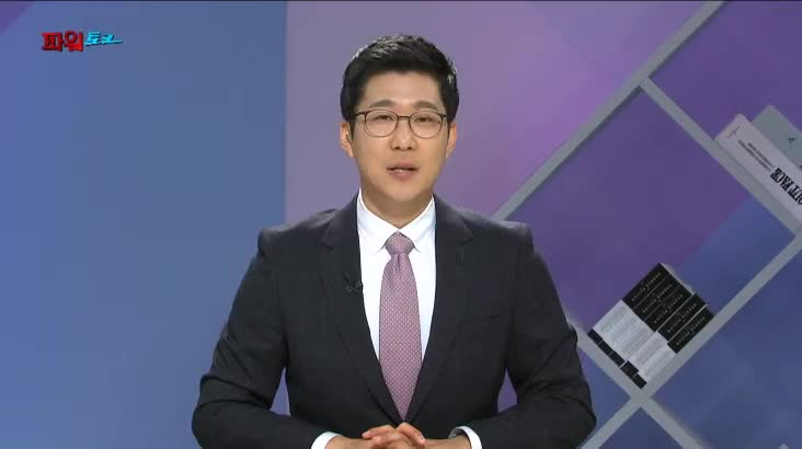 (11/11 방영) 파워토크 – 이승헌(글로벌사이버대학교 총장)