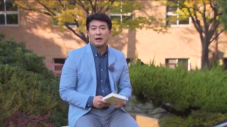 (11/11 방영) 언더 더 씨 (강동수 / 경성대 교수)