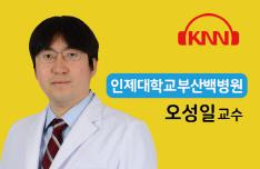 (11/18 방송) 오후 – 편두통에 대해 (오성일 / 인제대학교부산백병원 신경과)