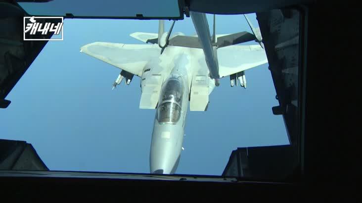캐내네-우리 공군 첫 공중급유기, 김해기지 도착