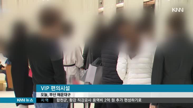 기동취재]백화점 일회용 컵 사용 실태 추적