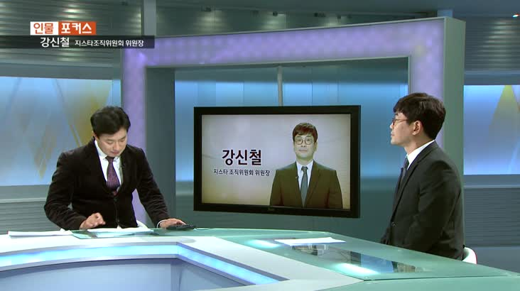 [인물포커스 자막] 강신철 지스타조직위원장