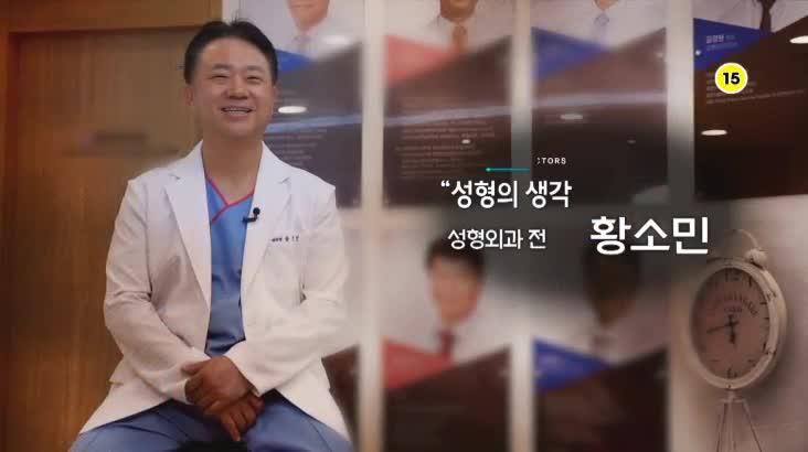 (11/19 방영) 메디컬 24시 닥터스(1부)