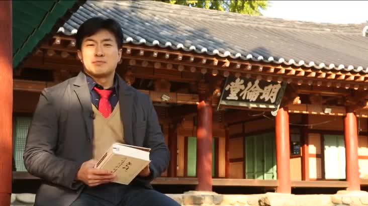 (11/25 방영) 논어, 그 일상의 정치  (정천구 / 고전학자)