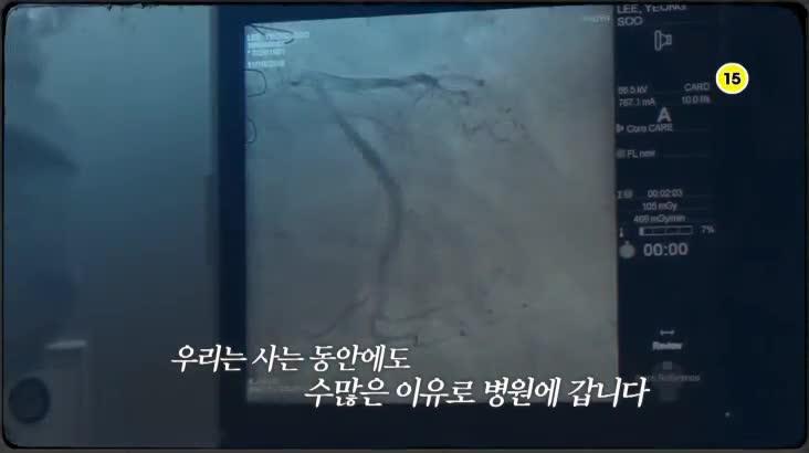 (11/26 방영) 메디컬 24시 닥터스