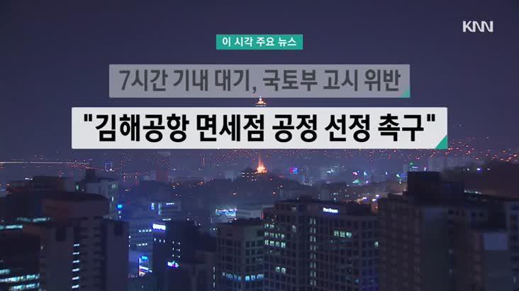 (11/26 방영) 뉴스와 건강