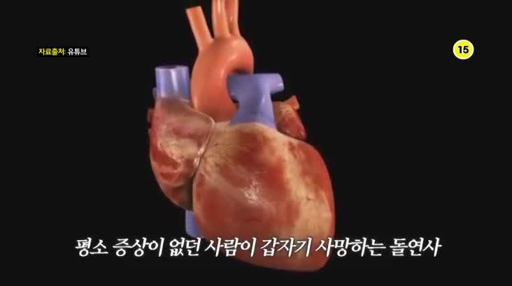 (12/03 방영) 메디컬 24시 닥터스