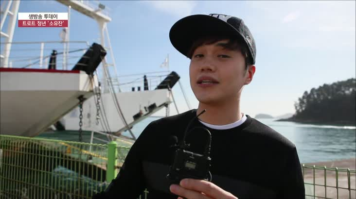 (12/04 방영) 풍물 ( 트로트 청년의 낚시 도전기)