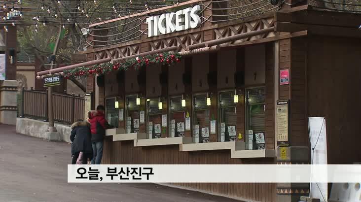 '부산 유일 동물원' 삼정더파크 애물단지 전락