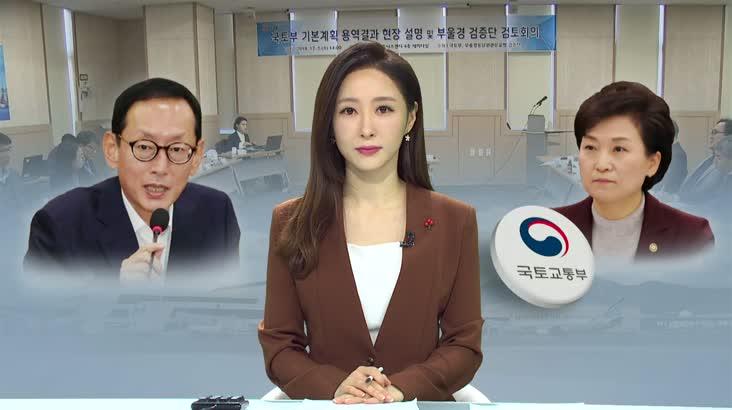 부산경남 내년 국공립유치원 119곳 증설