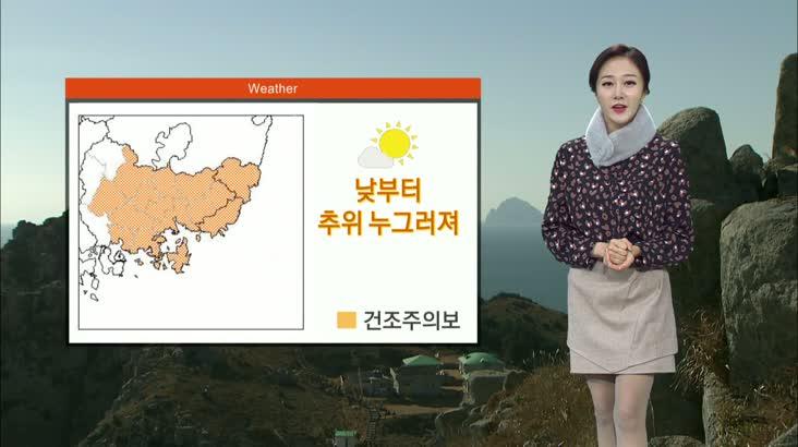 모닝와이드 날씨1 12월10일(월)