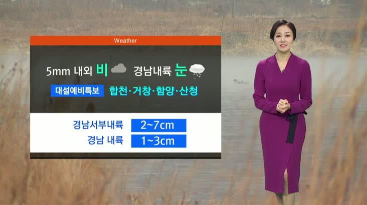 모닝와이드 날씨1 12월11일(화)