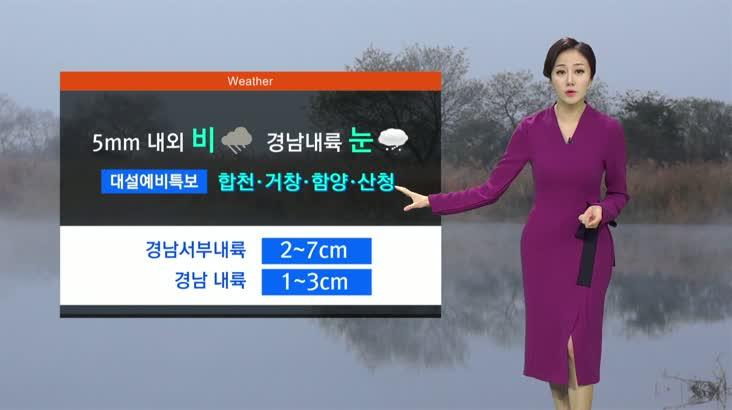 모닝와이드 날씨2 12월11일(화)