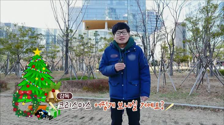 (12/10 방영) 김영민의 떴다 소식방 (부산크리스마스트리문화축제)