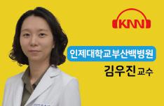 (12/14 방송) 오후 – 어지러움증에 대해 (김우진 / 인제대학교부산백병원 이비인후과 교수)