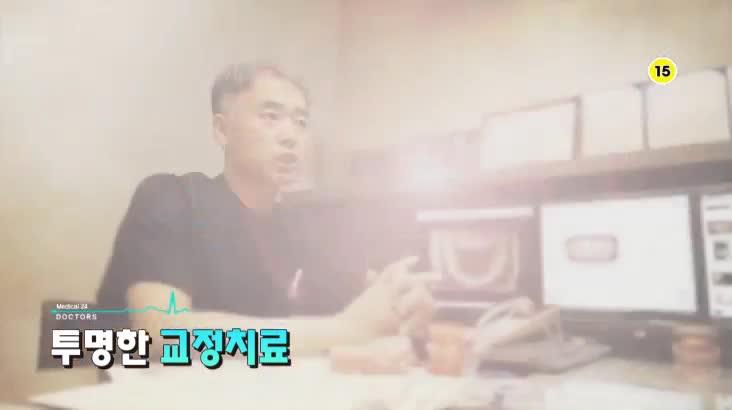 (12/10 방영) 메디컬 24시 닥터스