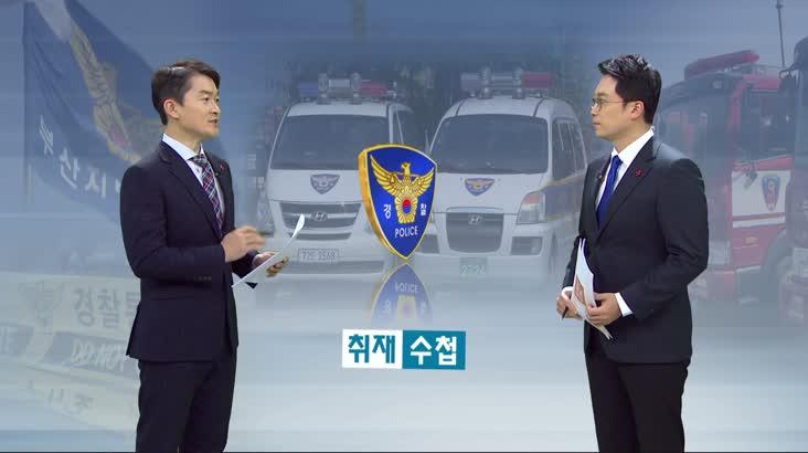 취재수첩-부산 부전시장, 고령자 교통사고 1위