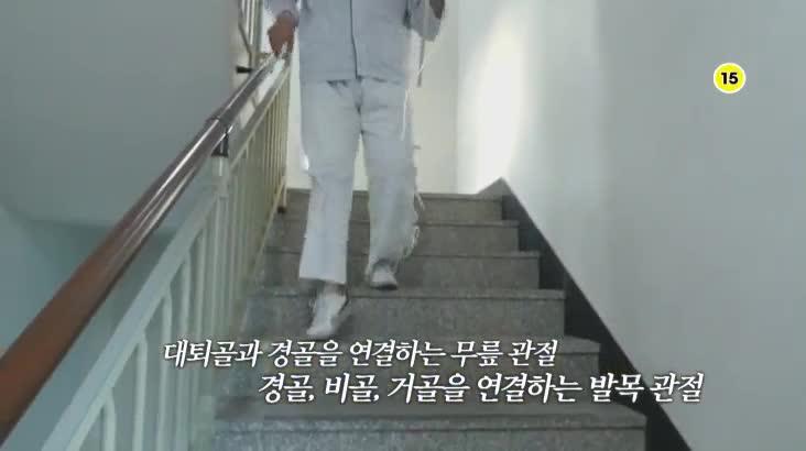 (12/11 방영)  메디컬 24시 닥터스