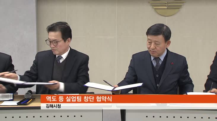 김해, 전국체전 유치 막바지 총력전