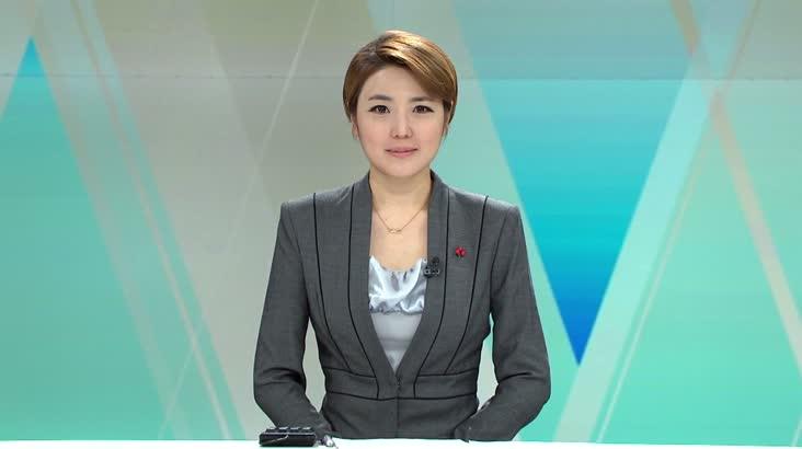 (12/18 방영) 뉴스와 생활경제