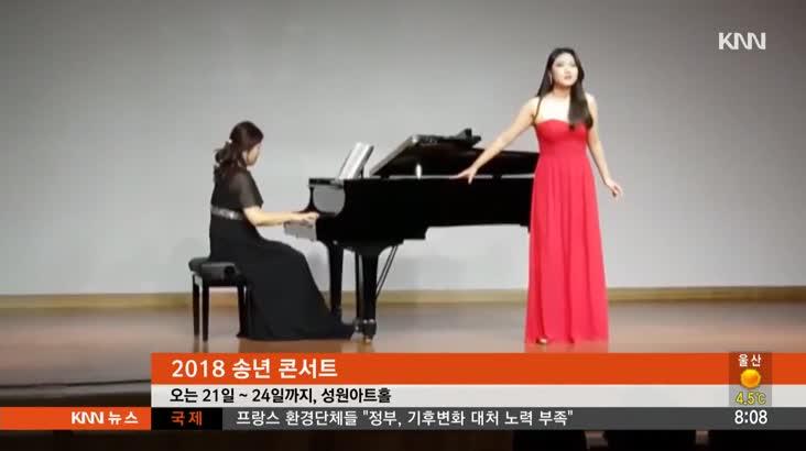 핫이슈 클릭-12/19 아트앤 컬처