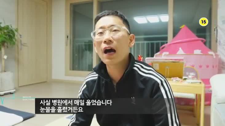 (12/18 방영) 메디컬 24시 닥터스
