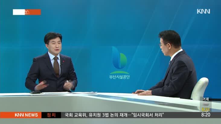 인물포커스- 추연길 부산시설공단 이사장