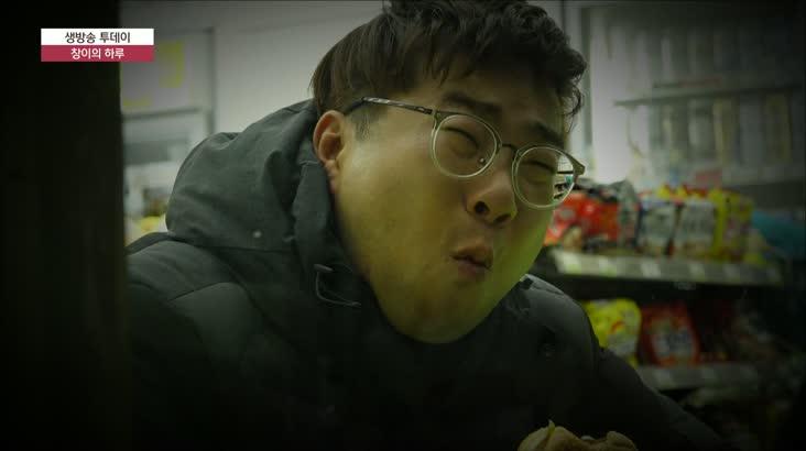 (12/18 방영) 풍물(건강의 대명사 양산 서운암 ''약된장'')