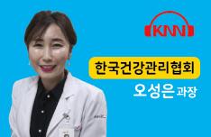 (12/30 방송) 오전 – 뇌졸중에 대해 (오성은 / 한국건강관리협회 진료과장)